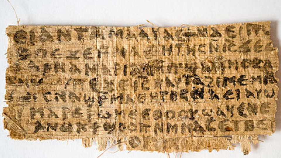 blog is papyrus fragment suggesting jesus had a wife authentic